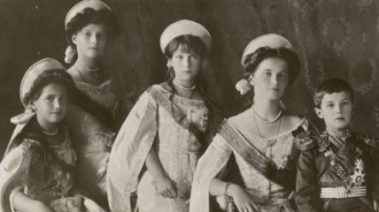 Romanov Children