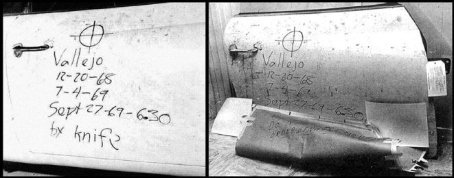 2_-_September_27_1969_Door_of_Bryan_Hartnell_car